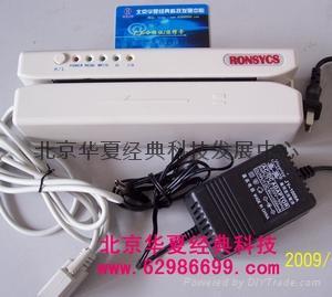 高抗磁卡機高密磁條讀寫器磁條寫磁機 2