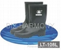 PVC Ordinary Working Boots 2