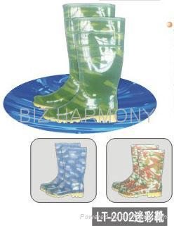PVC Ordinary Working Boots 5
