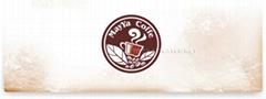 咖啡VI設計作品