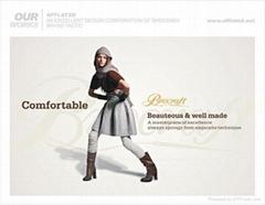 多博艺服装VI品牌形象设计