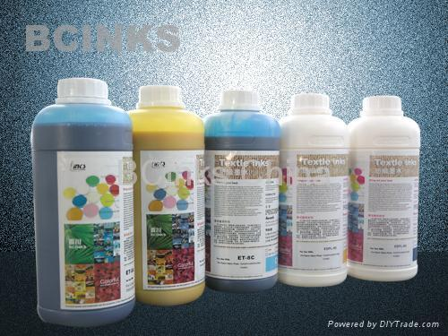 Textile ink for Epson 7880/4880/9880 1