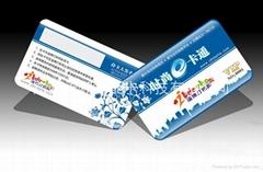原裝S50-IC卡製作,非接觸式IC卡製作,IC卡貴賓卡