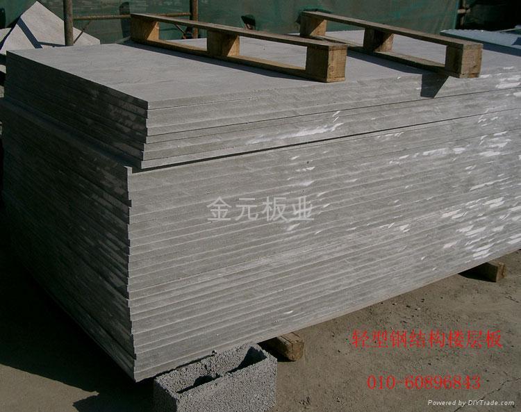 轻型钢结构楼板,轻型复式结构楼层板