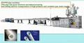 Glassfiber Reinforced Plastic PP-R (FRPPR) multilayer Pipe production line 1