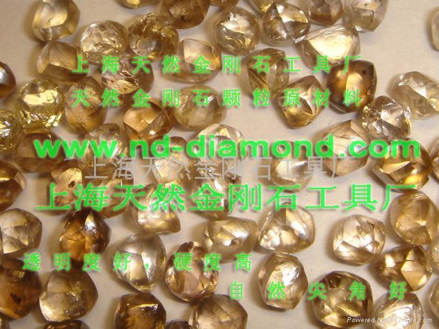 天然金刚石颗粒(工业钻石) 1