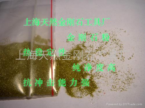 金刚石粉 1