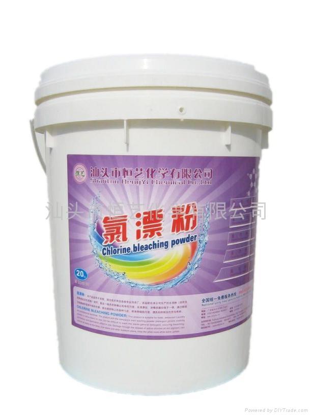 广东增白洗衣粉厂家价格 3