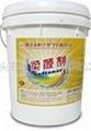 广东增白洗衣粉厂家价格 4