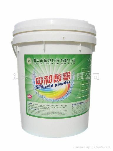 广东增白洗衣粉厂家价格 5