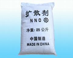 分散剂NNO