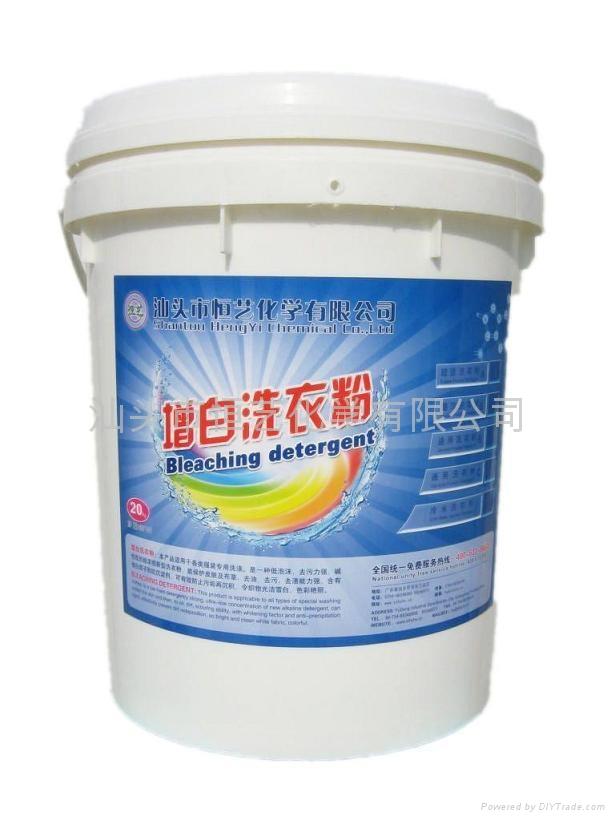 广东增白洗衣粉厂家价格 1