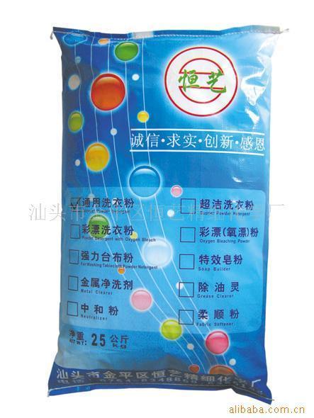 超濃縮增白洗衣粉 1
