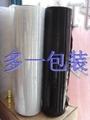 上海拉抻缠绕膜 2