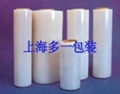 上海拉抻缠绕膜 3