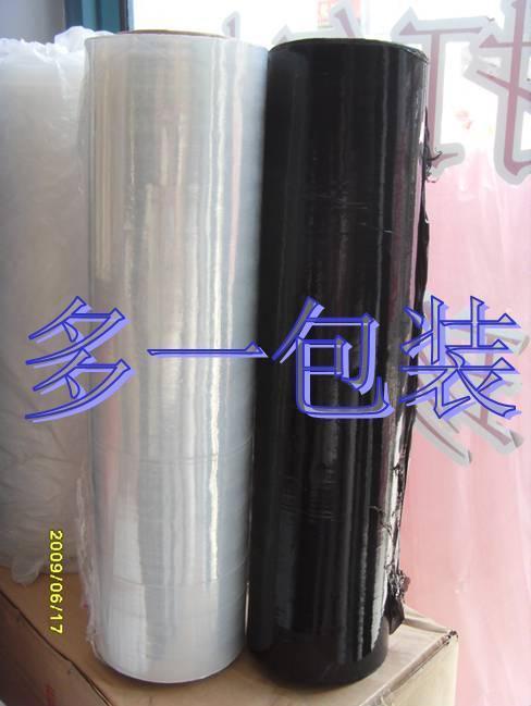 上海拉抻缠绕膜 4
