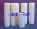 上海拉抻缠绕膜 5