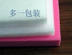 上海珍珠棉.珍珠棉異材