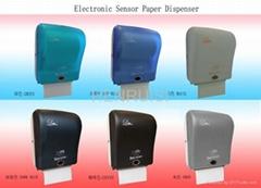 Electronic Sensor Paper Dispensers