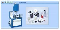 精密濾沁,濾清器,化油器專業焊接機