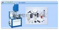 水杯旋熔焊接机