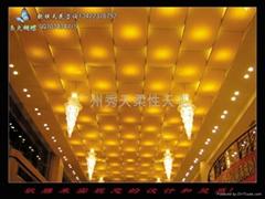 广州软膜天花吊顶