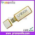 Gift USB Drive