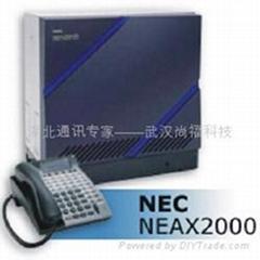 NEC NEAX 2000IPS数字集团电话程控交换机