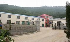 Weihai Noahyacht Co., Ltd.