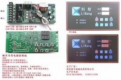 消毒櫃\烘箱專用電腦控制板