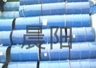 环烷油-10