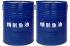Fish Oil- TG
