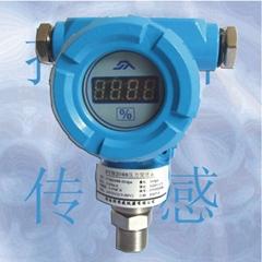 2088壳体压力变送器