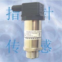 高压型压力变送器