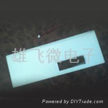 供应电脑键盘专用LED蓝色背光源