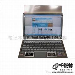 手機筆記本電腦液晶屏幕PET防眩保護膜