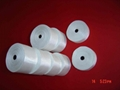 Insulation Fiberglass Tape/Glass binding
