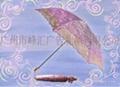 二折傘廣告傘  刺繡雨傘  藝