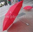 新款雨傘 促銷雨傘 春節禮品 4