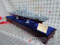 杭州号导弹驱逐舰模型