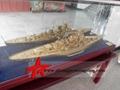 俾斯麦号战列舰模型