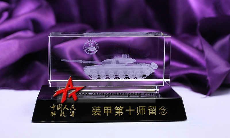 装甲部队纪念品 1