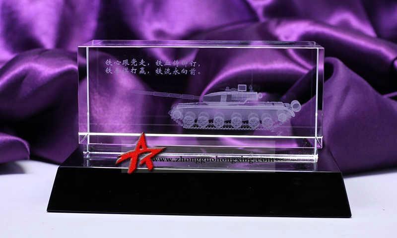 装甲部队纪念品 2