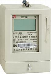 單相電子式LCD預付費電能表