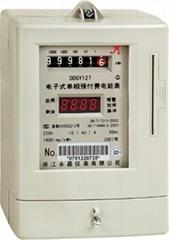 單相電子式LED預付費電能表