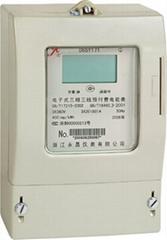 三相電子式LCD預付費電能表