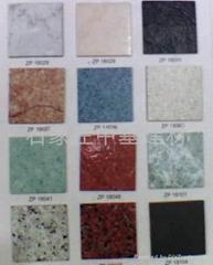 岩石纹石塑地板