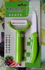 刨+陶瓷水果刀