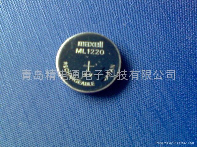 free  canon mp250 printer driver software