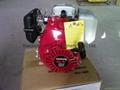 Honda engine 5